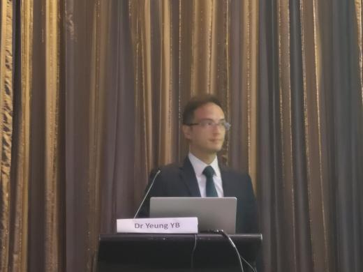 HKSSM_Annual_Scientific_Meeting_2018_v12.jpg